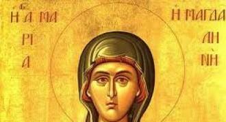 Личността на св. Мария Магдалена неправилно се обърква с други