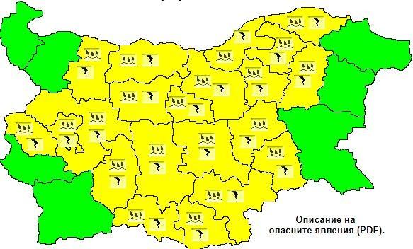 Жълтите кодове се завръщат над страната утре. За Пловдив също