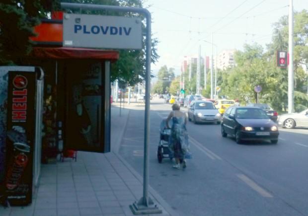 Европейската столица на културата - така читател на Plovdiv24.bg: