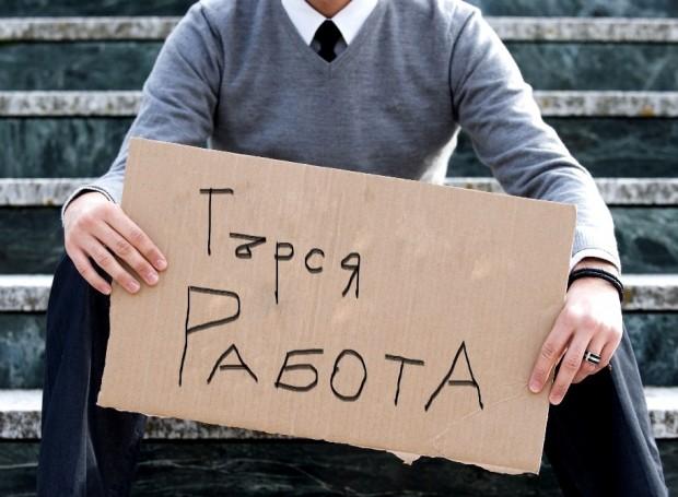 Младите в България имат този проблем. Една немалка част от