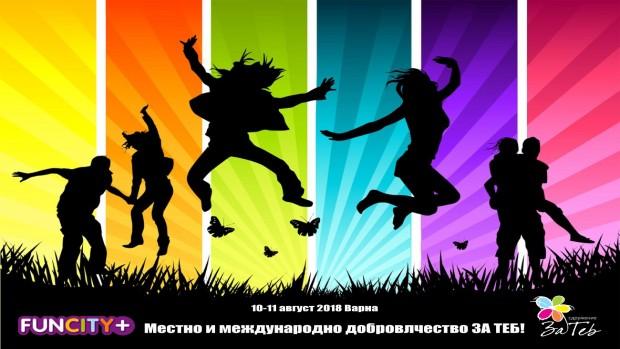 Третият ден на фестивала провокира всички работещи в близост да