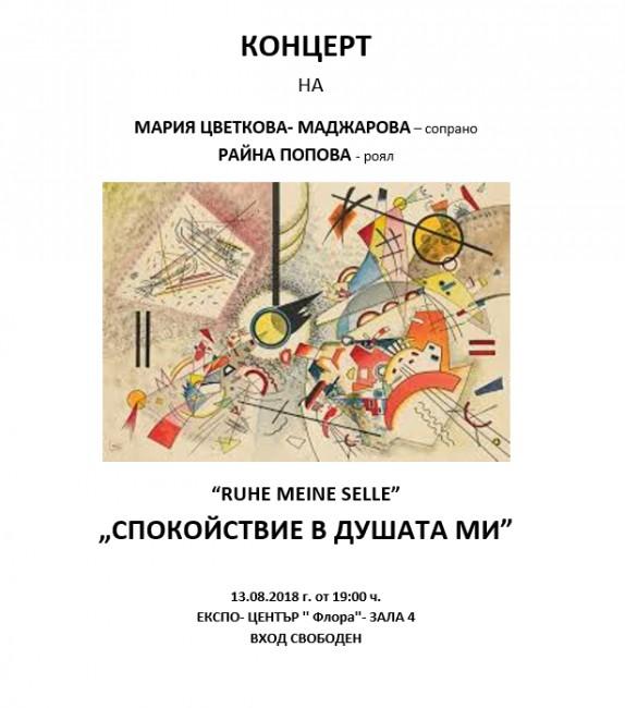 Флора БургасПриморски парк0 коментара за Флора БургасСъбития в обекта:Практика на
