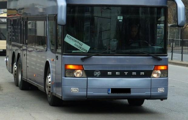 Читател на Plovdiv24.bg алармира за разлика в цената на автобусния