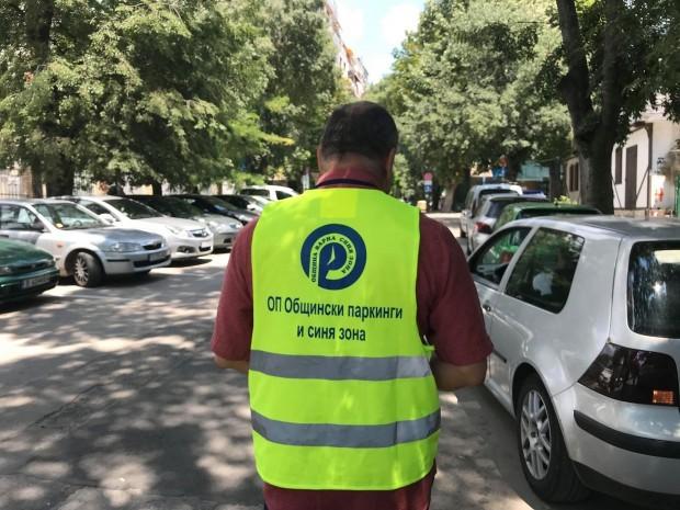 Varna24.bg. След месец разяснителна кампания и възможност за безплатно паркиране,