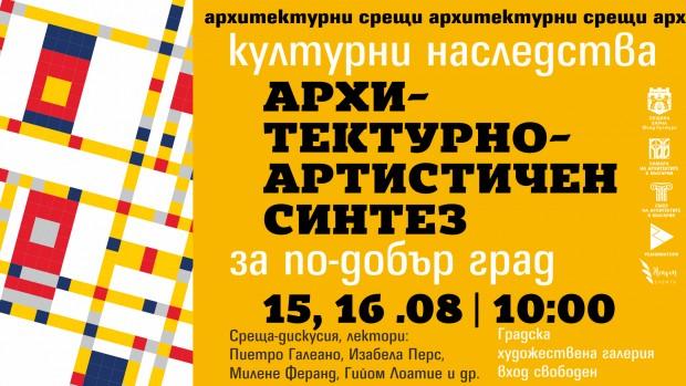 По покана на международно признатия български график Роберт Баръмов, във