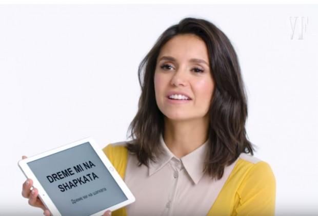 Чаровната актриса Нина Добревобясни жаргонни изрази и думи от българския