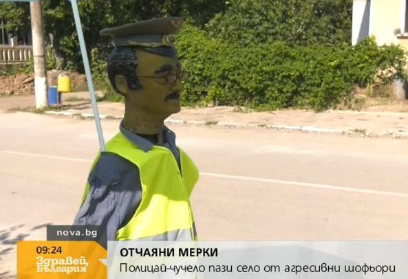 Кмет на видинско село реши да се справи с джигитите