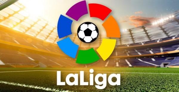Някоя българска телевизия ще предава ли испанското първенство, което стартира