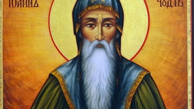 Българската Православна църква прославя Успението на покровителя на българския народ