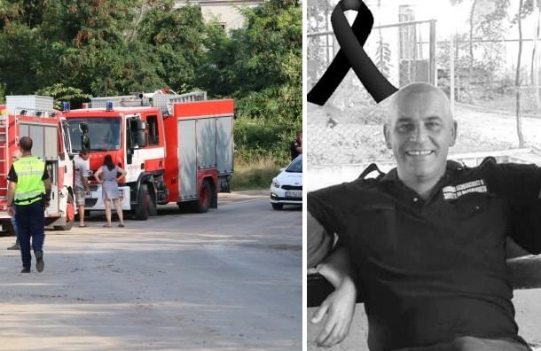 Пловдивските пожарникари разпространиха изявление в което твърдят, че тази марка