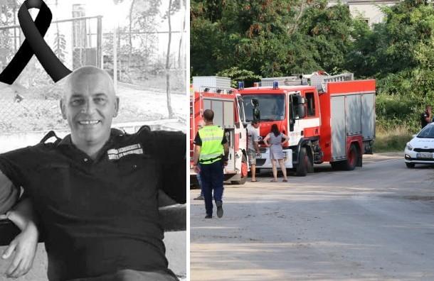 Остава стабилно състоянието на двамата пожарникари, пострадали при катастрофата край
