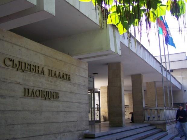 Пловдивският апелативен съд потвърди допуснатата от Окръжен съд - Пловдив