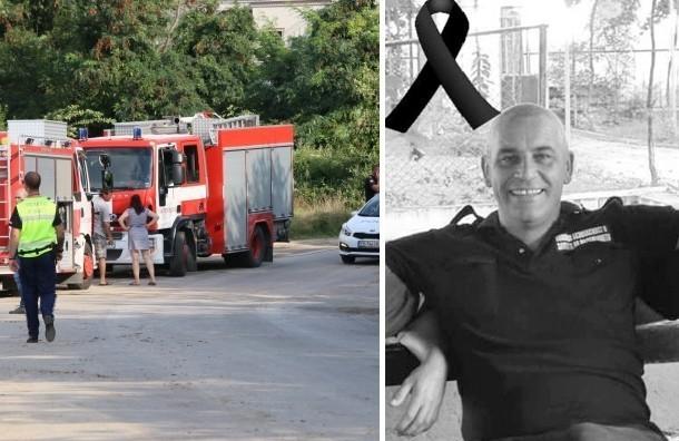 Blagoevgrad24.bg Зам.-председателят на Синдикалната федерация на служителите в МВР и действащ