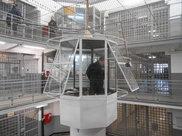 <div На 16.08.18 г., от надзирател в затвора – Варна