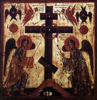 На 14 септември Православната църква отбелязва Въздвижение на Светия кръст