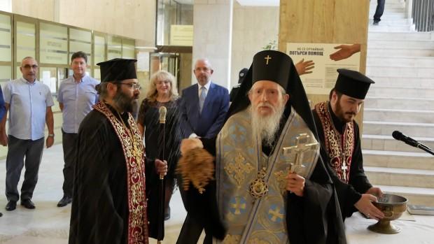 Ритуалът бе отслужен от Негово Високопреосвещенство Сливенския митрополит Йоаникий във