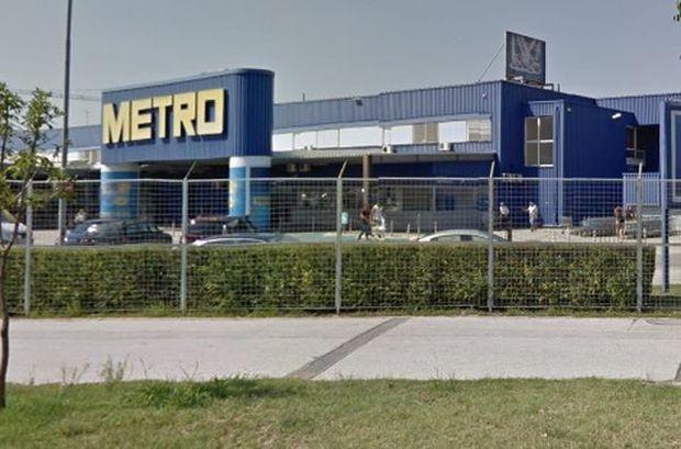 Google Официална позиция на METRO: