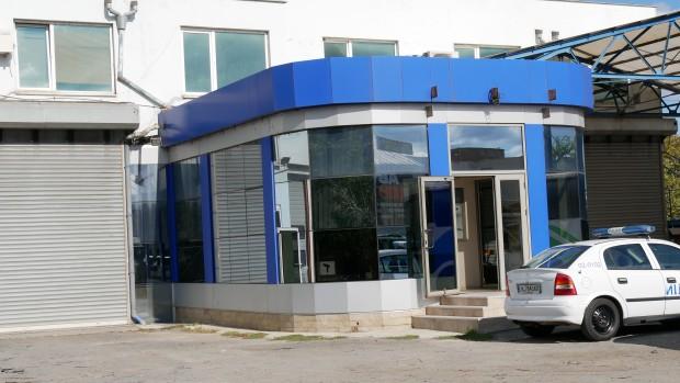Blagoevgrad24.bg виж галерията Държавната агенция за метрологичен и технически надзор е