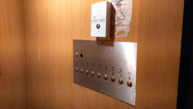 Blagoevgrad24.bg След последния трагичен инцидент, при който дете загина в асансьор,