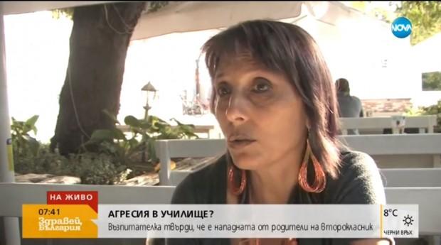 Полицаи и инспектори от Регионалното управление на образованието в Стара