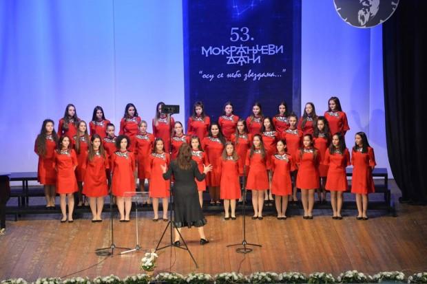 Детски хор