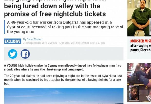 Млад ирландски турист пострада жестоко в Кипър, след като бе