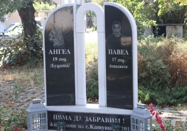 Днес се навършват 7 години от драматичните събития, потопили Катуница