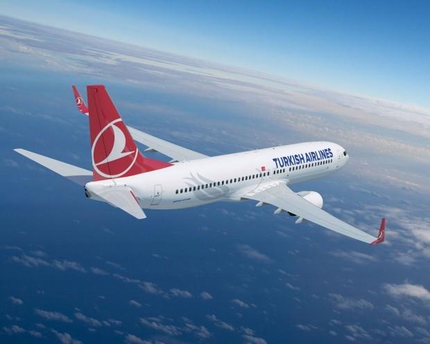 Turkish Airlinesпредлага на всички пътуващи промоционални двупосочни билети от София