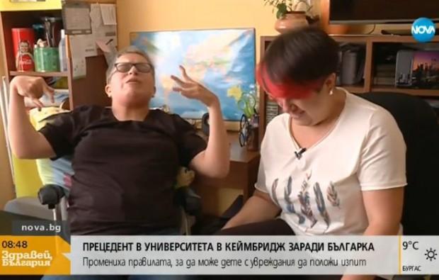 17-годишно момиче, което страда от детска церебрална парализа, стана прецедент