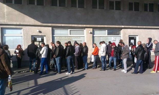 От 13.30 ч. днес и затруднено административното обслужване на граждани
