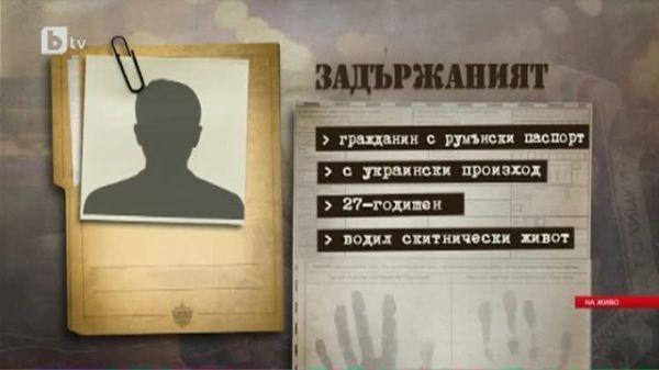 Снимка: Има задържан във връзка с убийството на русенската телевизионна водеща