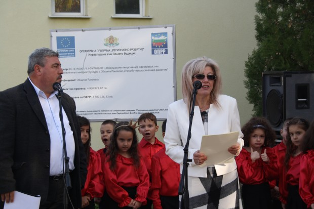 Кметът на Раковски Павел Гуджеров направи символичната