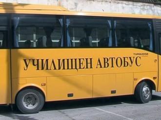 >По случая е започнато досъдебно производство в РУ Кюстендил, назначени