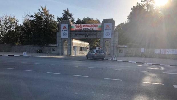 Шестима души са пострадали при инцидент в оръжейния завод