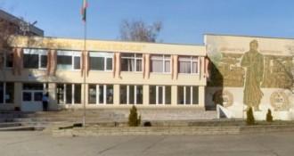 """Днес от 13.30 часа в сградата на СУ """"Димитър Матевски"""
