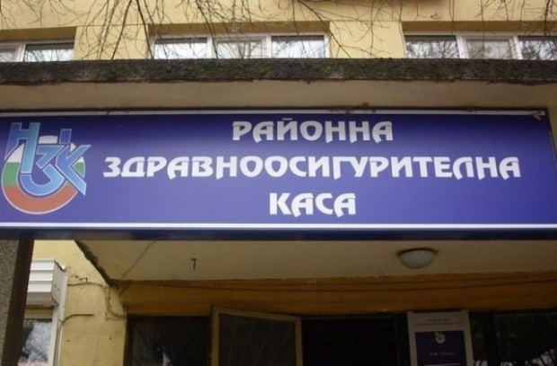 Йорданка Караиванова е новият директор на РЗОК в Пловдив. Тя