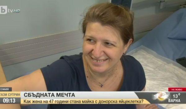 След години на опити и много силно желание 47-годишната Надя