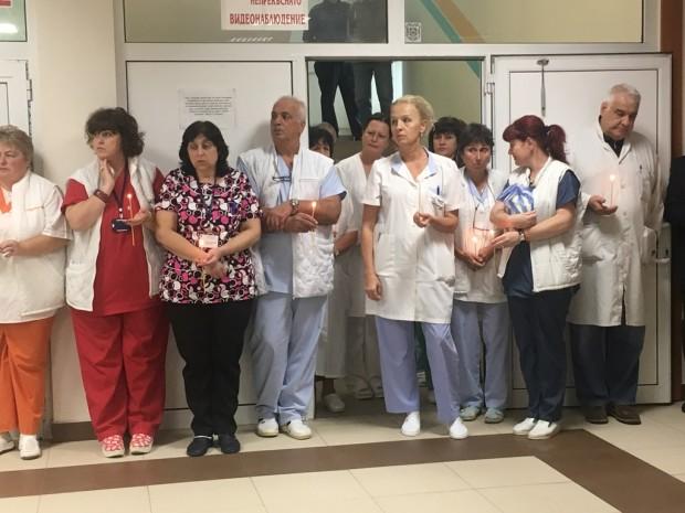 В навечерието на професионалния празник на българския лекар – 19-ти