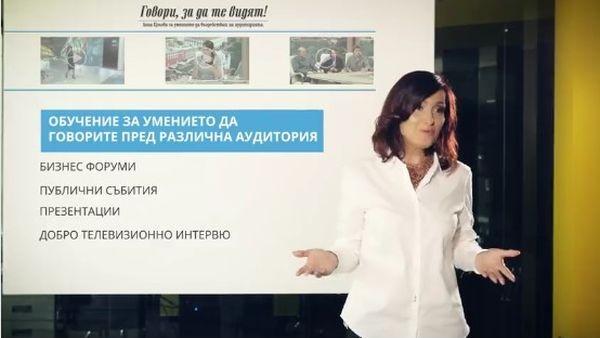 Бившата водеща на сутрешния блок по Нова телевизия Ани Цолова