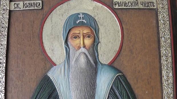 Днес е църковният празник на Иван Рилски Чудотворец. Той е