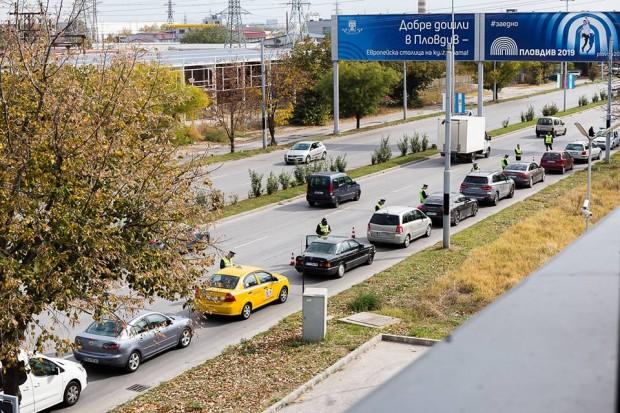За специализирана полицейска операция в Пловдив научи Plovdiv24.bg. От пресцентъра
