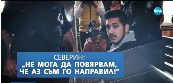 Пред съда и пред медиите Северин Красимиров призна, че е