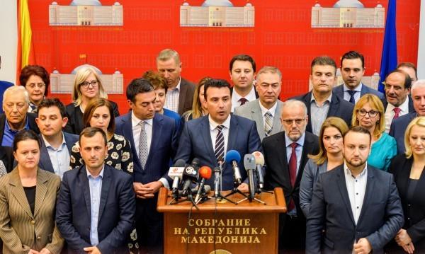 Снимка: Македония прие промени за смяна на името