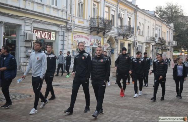 Представителният отбор на Локомотив (Пловдив) е гост на Дунав в