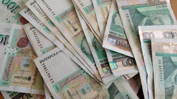 Заплати в размер на повече от 9100 лв. за месец