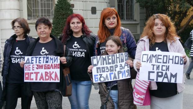 Родителите на деца с увреждания от Пловдив се включиха в