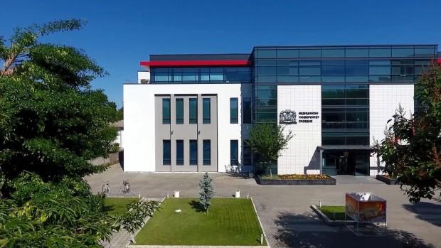 Пловдив е домакин на едно от най-големите събития в сферата