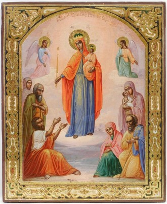 >С решение на Светия Синод тази дата, на която се