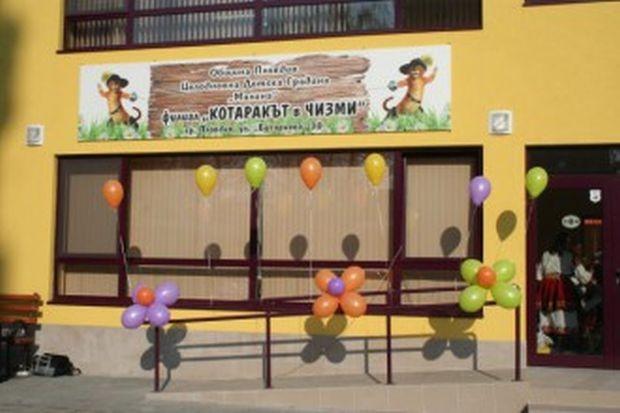 Намалява броят на децата, кандидатстващи за прием в детските заведения