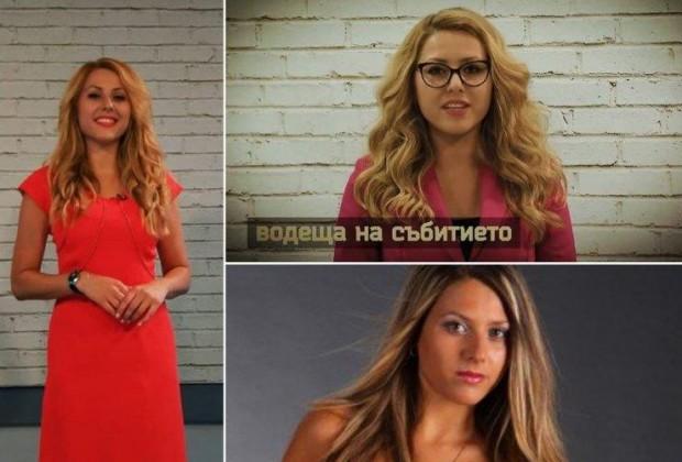 Последното бягане на Виктория Маринова е записано от мобилното приложение